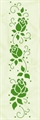Border Embossing Folder Rosen